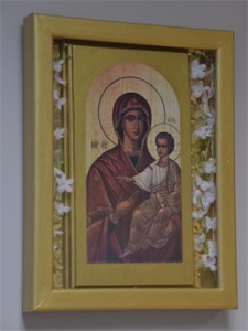 Blessed Mother Picture